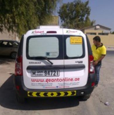 Vehicle Printing